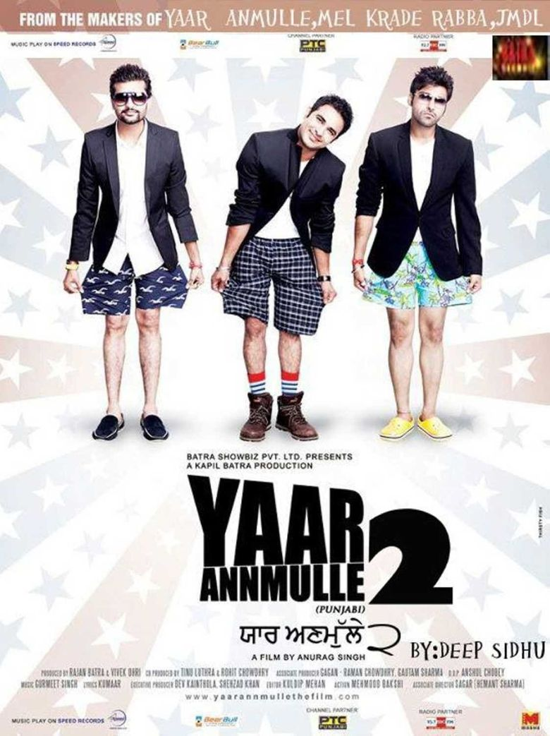 Yaar Annmulle 2 Poster