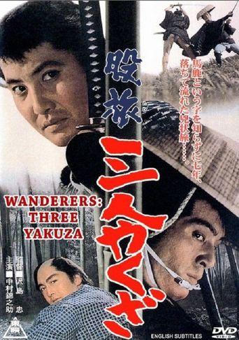 Three Yakuza Poster
