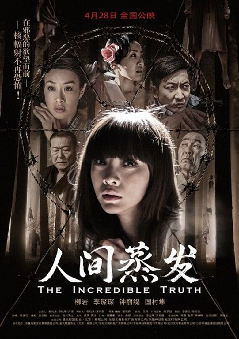 The Incredible Truth Poster