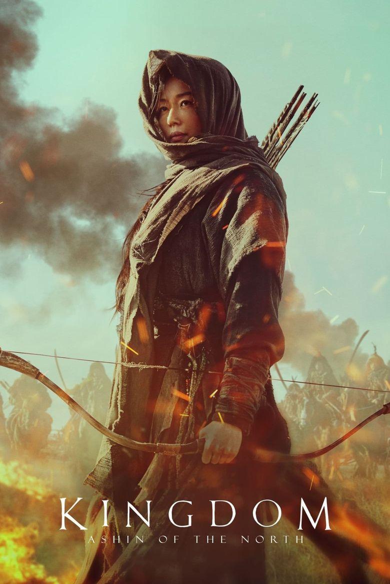 Kingdom: Ashin of the North Poster