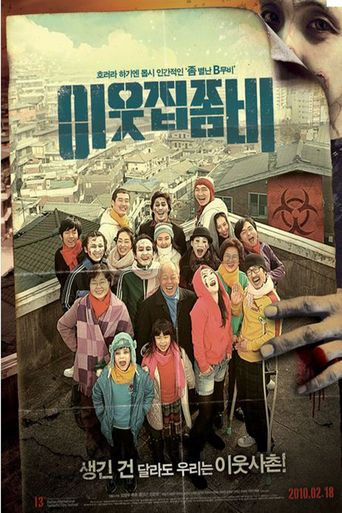 The Neighbor Zombie Poster