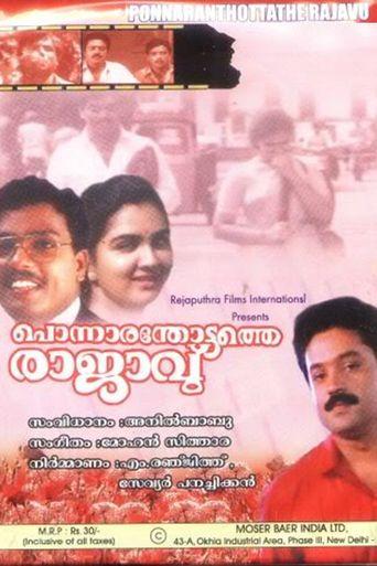 Ponnaramthottathe Raajaavu Poster