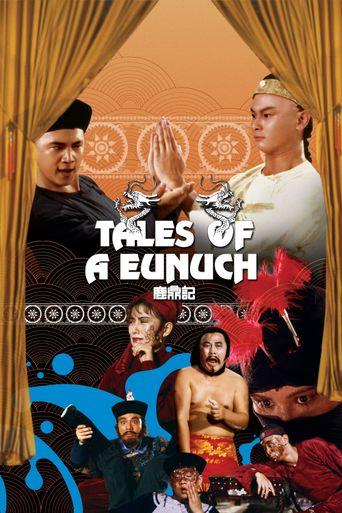 Tales of a Eunuch Poster