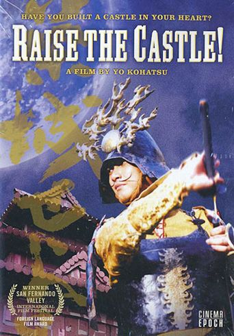 Raise the Castle! Poster