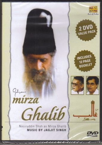 Mirza Ghalib Poster