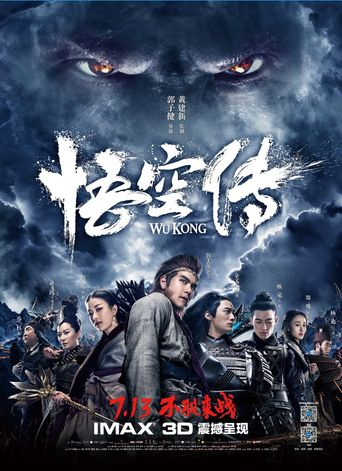 Watch Wu Kong