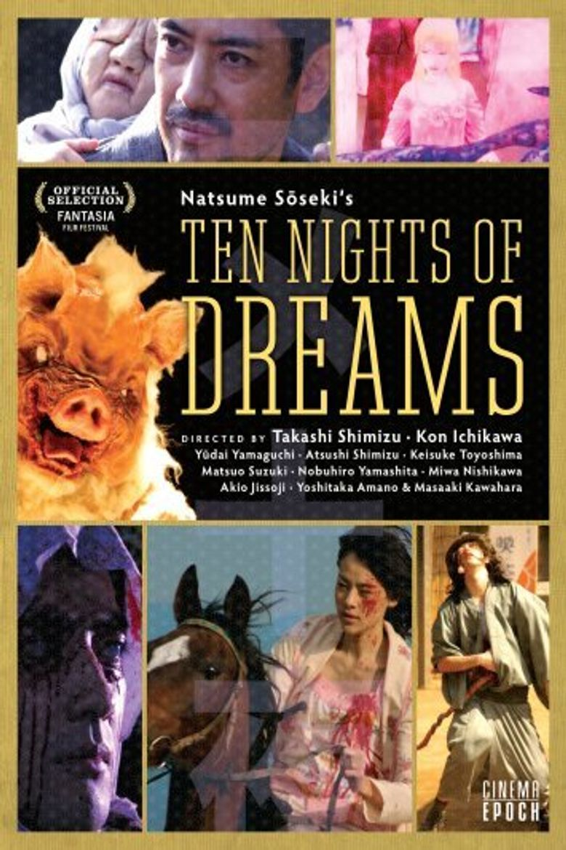 Ten Nights of Dreams Poster