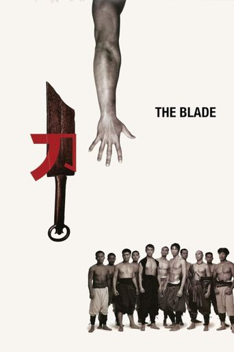The Blade Poster