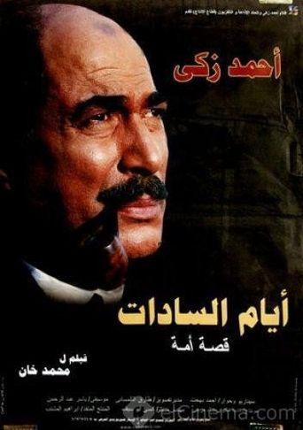 Ayam El-Sadat Poster