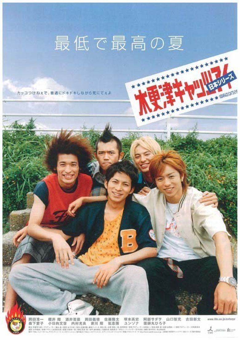 Kisarazu Cat S Eye Nihon Series 2003 Where To Watch It Streaming Online Reelgood