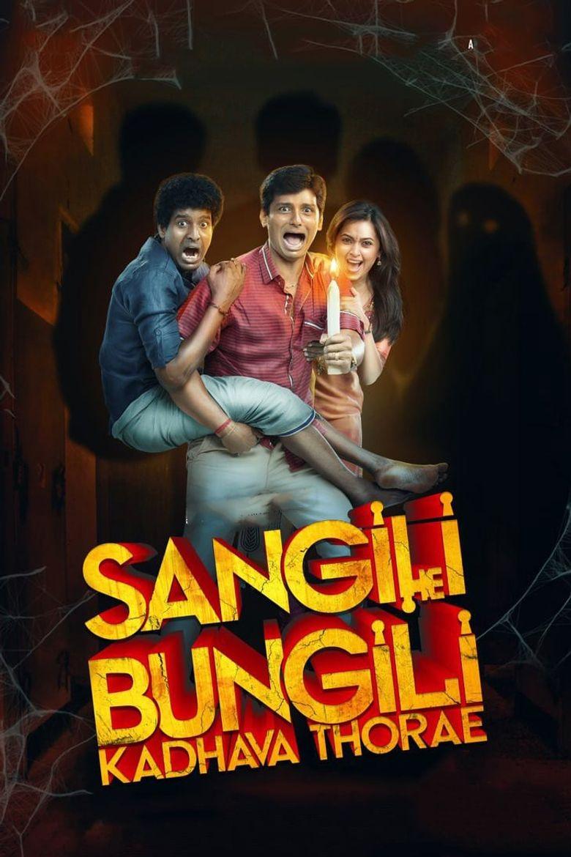 Sangili Bungili Kadhava Thorae Poster
