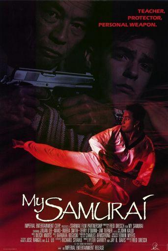 My Samurai Poster