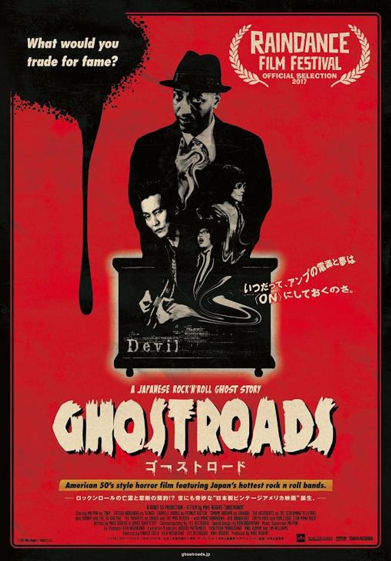 Ghostroads Poster