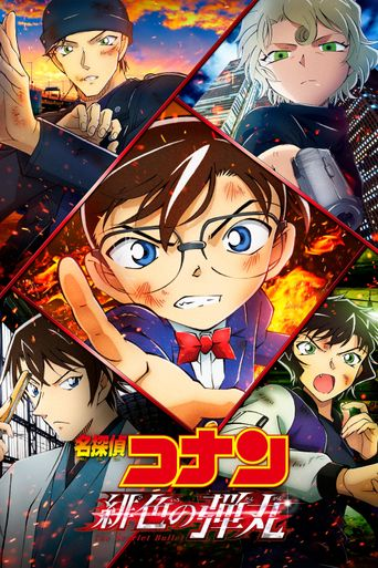 Detective Conan: The Scarlet Bullet Poster
