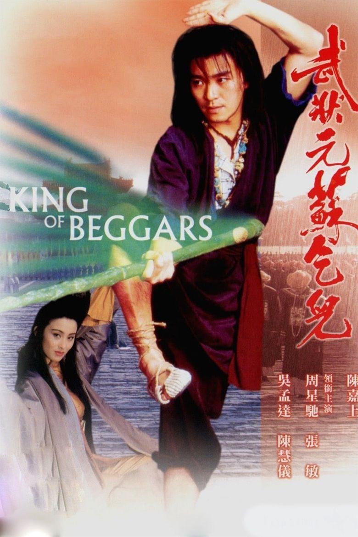 King of Beggars Poster