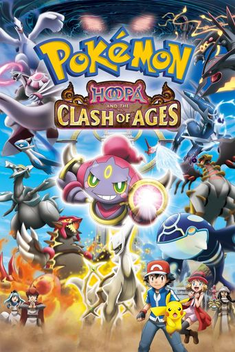 Pokémon the Movie: Hoopa and the Clash of Ages Poster