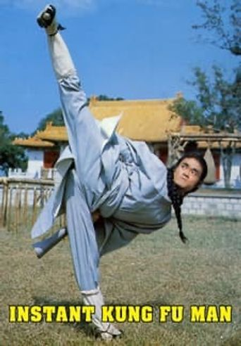 Instant Kung Fu Man Poster