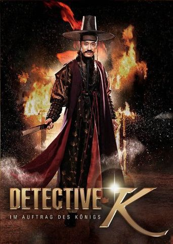 Detective K: Secret of the Virtuous Widow Poster