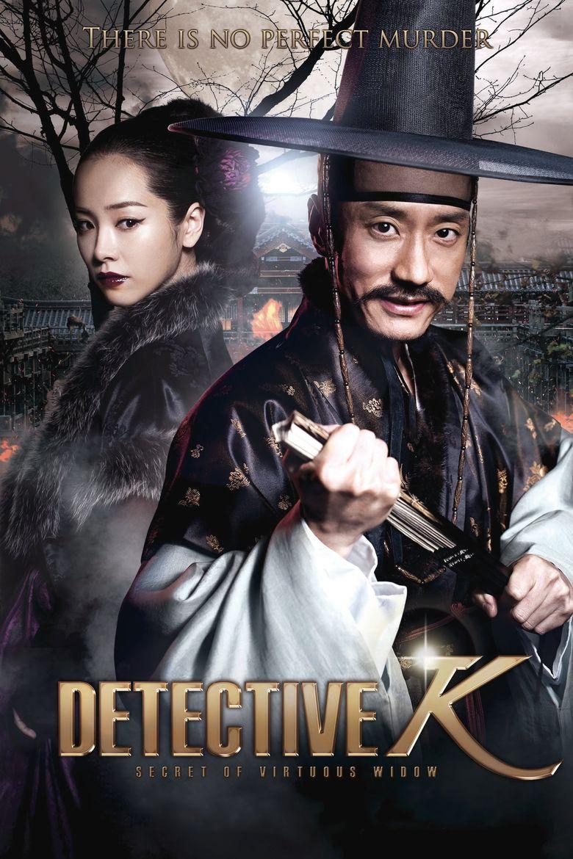 Detective K: Secret of Virtuous Widow Poster