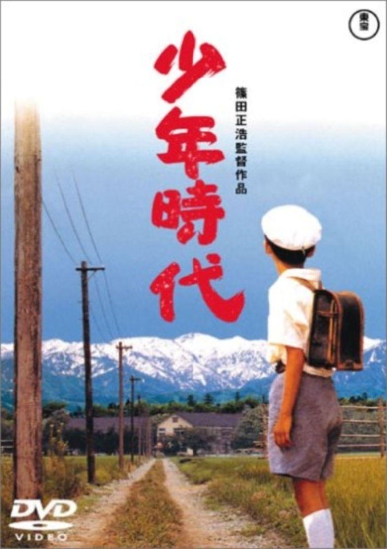 Takeshi: Childhood Days Poster