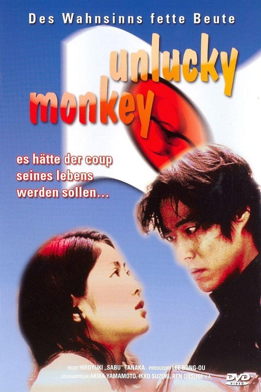 Unlucky Monkey Poster