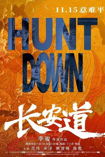 Hunt Down Poster