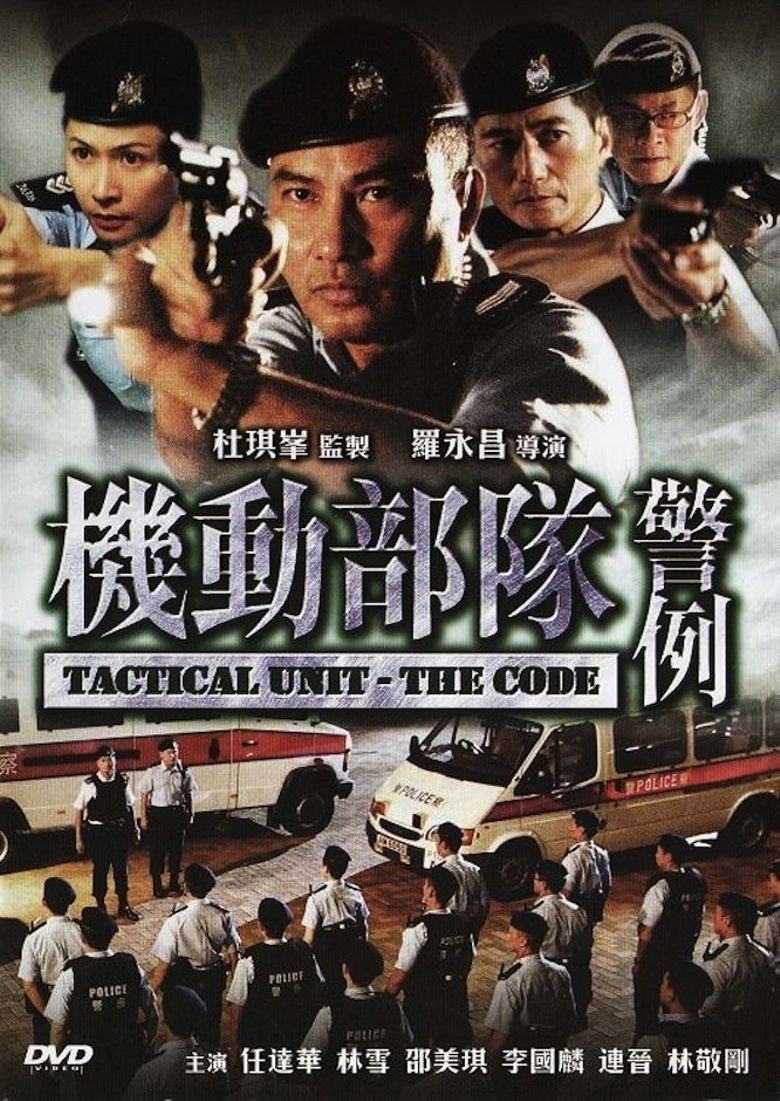 Tactical Unit - The Code Poster