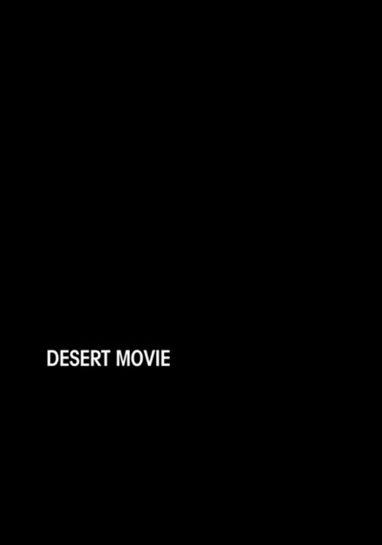 Desert Movie Poster