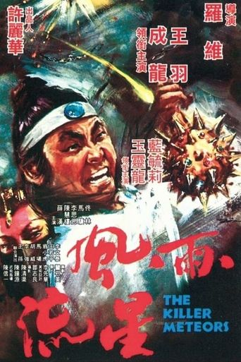 The Killer Meteors Poster