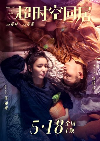 How Long Will I Love U Poster