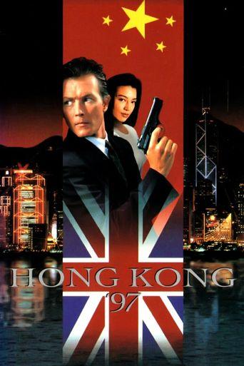 Hong Kong 97 Poster