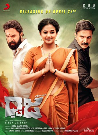 Dhwaja Poster
