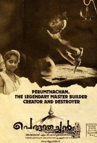 Perumthachan Poster