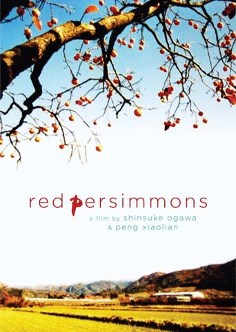 Red Persimmons Poster