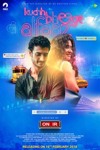 Kuchh Bheege Alfaaz Poster