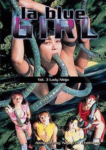 La Blue Girl 3: Lady Ninja Poster