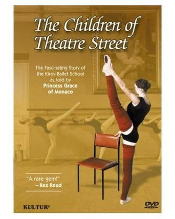 The Children of Theatre Street Poster