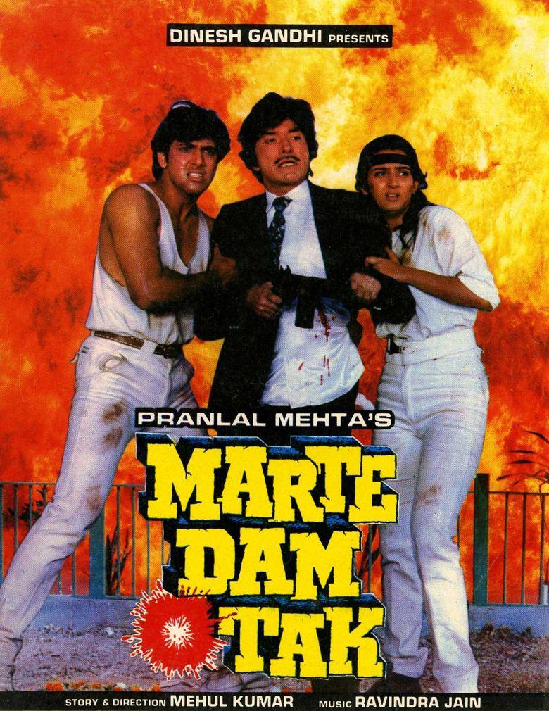 Marte Dam Tak Poster