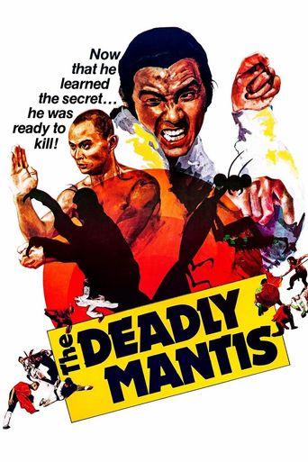 Shaolin Mantis Poster