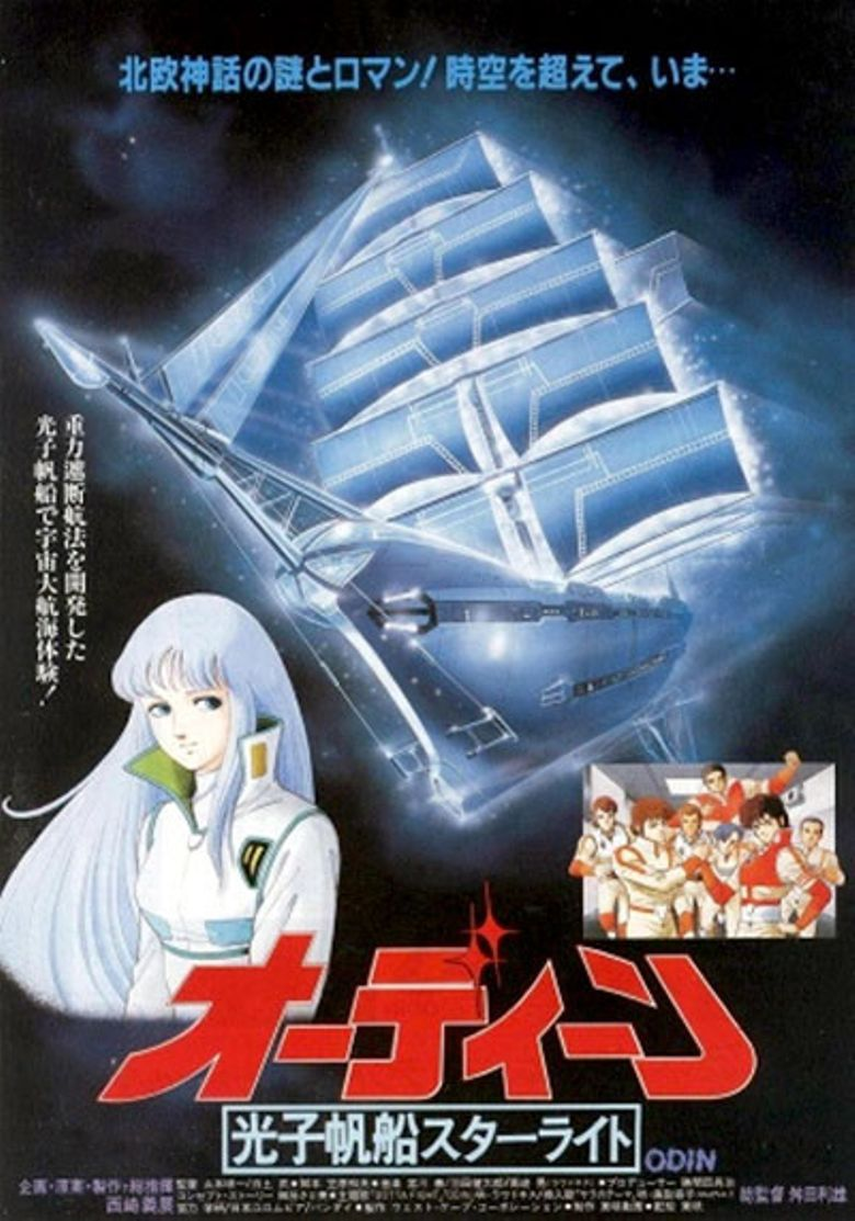 Odin: Starlight Mutiny Poster