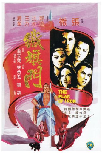 The Flag of Iron Poster