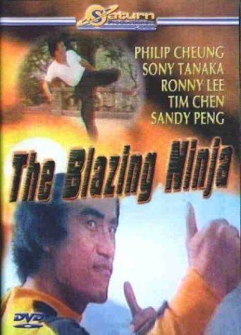 The Blazing Ninja Poster