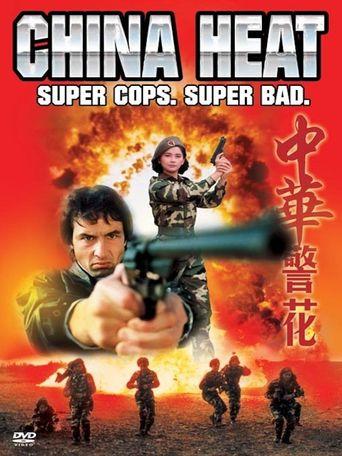 China Heat Poster