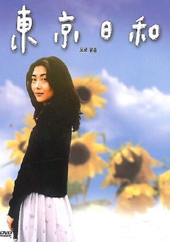 Tokyo Biyori Poster