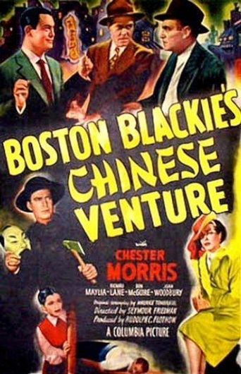 Boston Blackie's Chinese Venture Poster