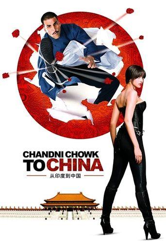 Chandni Chowk To China Poster