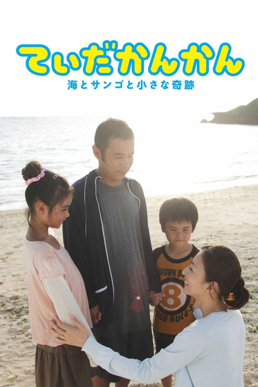 Sunshine Ahead Poster