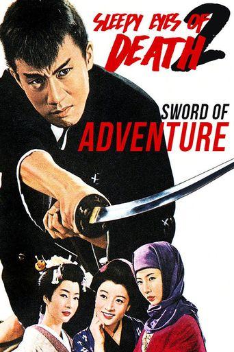Sleepy Eyes of Death 2: Sword of Adventure Poster