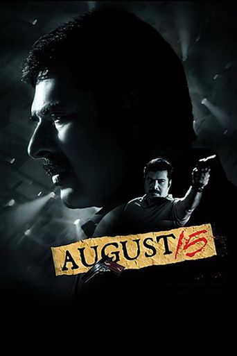 August 15 Poster