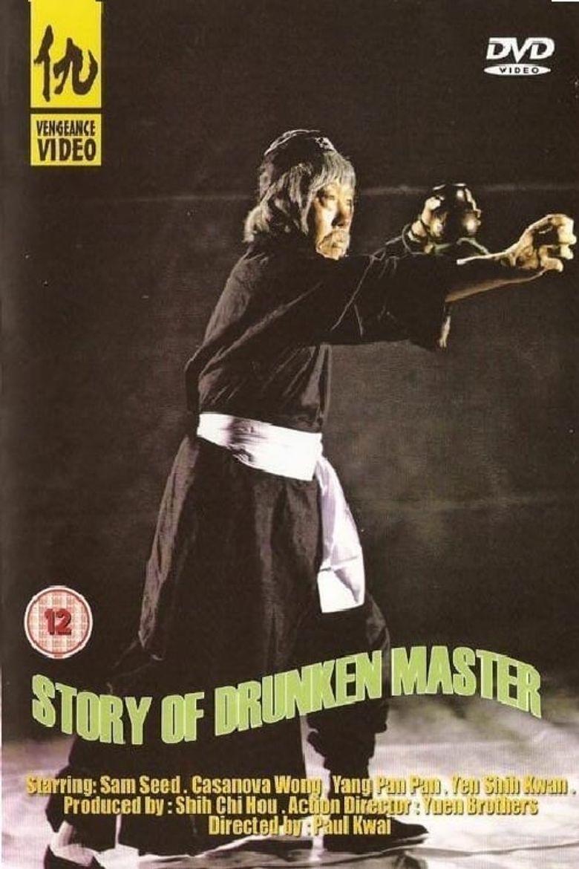 The Story of the Drunken Master Poster